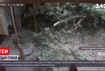 60 населених пунктів залишилися без електрики через негоду