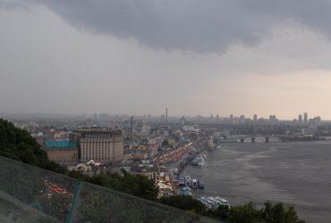 В Киеве в ближайший час ухудшится погода