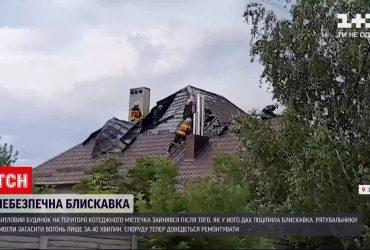 В Запорожье молния попала в жилой дом в элитном коттеджном городке