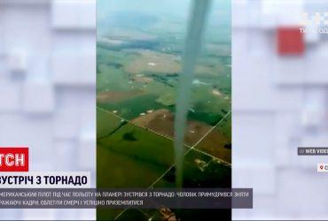 Американец пролетел над торнадо на планере и снял стихию сверху