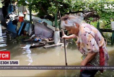 В Днепре не прекращаются ливни, уровень воды местами достигает 40 сантиметров