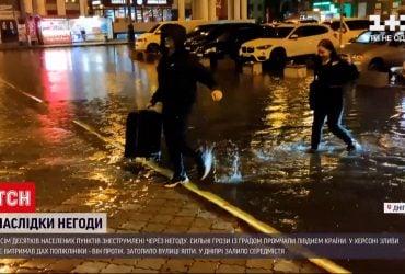 У Криму після потужної зливи затопило вулиці Ялти