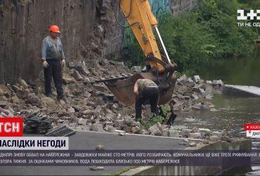 Чи вдалося привести до ладу вулиці Дніпра, що постраждали від негоди