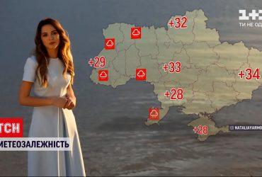 """В ближайшую неделю украинцев """"прокоптит"""" жара"""