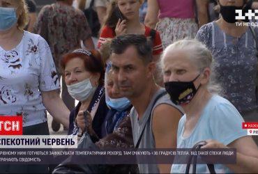 В Киеве водитель трамвая упал в обморок из-за жары, а в Ривному - рекордные плюс 36