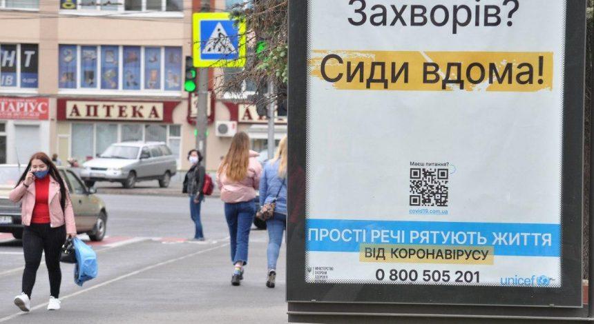 Kyiv mayor reports 216 new COVID-19 cases, six fatalities