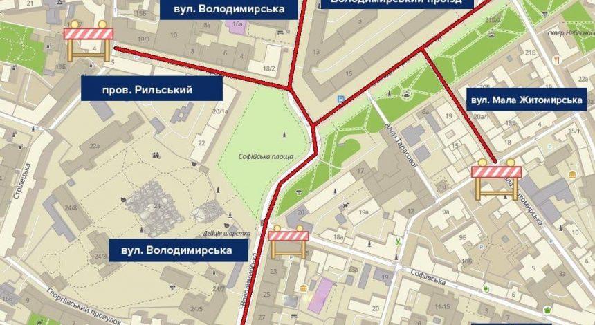 В центре Киева 12 и 13 июня ограничат движение авто из-за фестиваля французской культуры (карта)