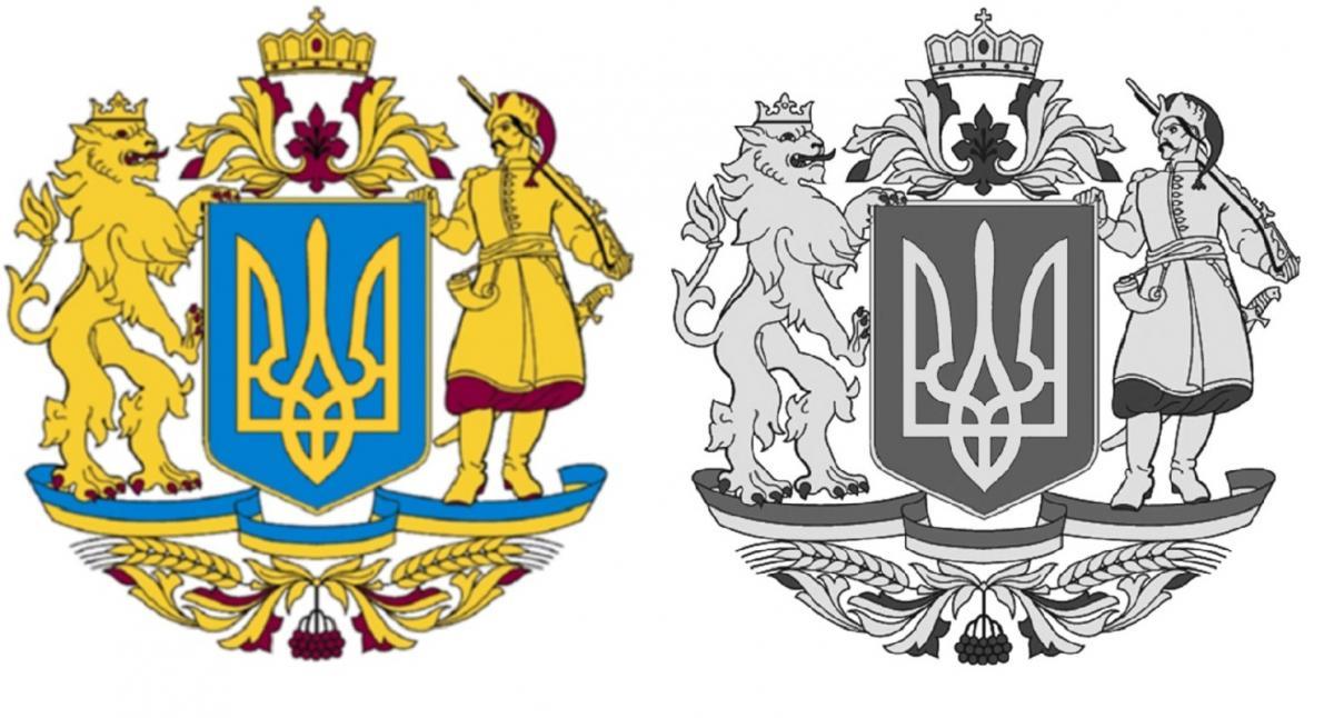 Фото из законопроекта о Большом гербе