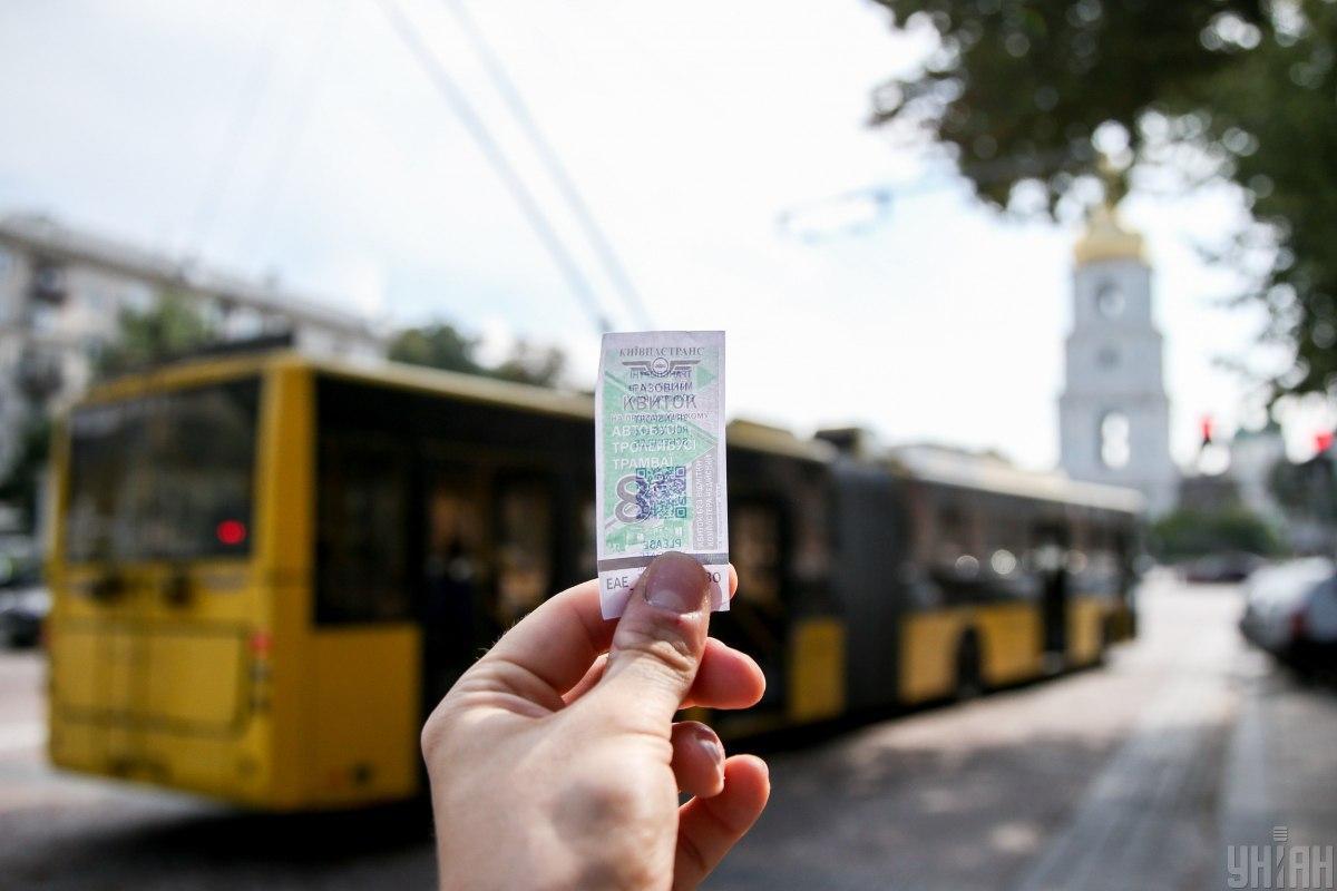 В Киеве отказались от бумажных билетов в транспорте / фото УНИАН