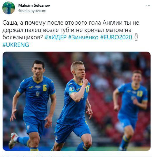 Реакция футболистов, Шевченко, Зеленского и соцсетей на проигрыш украинской сборной 21