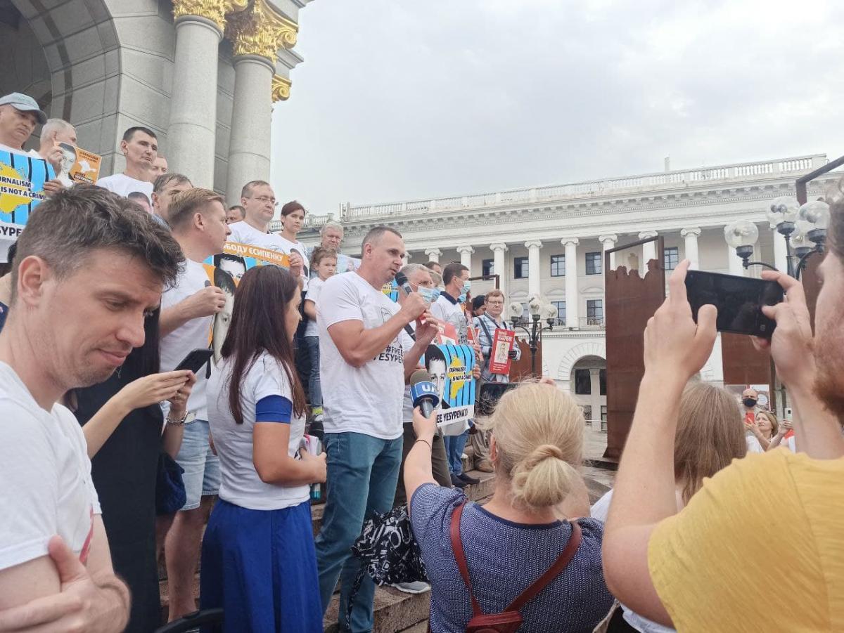 На мероприятие пришли и родственники политзаключенных режима Путина / Фото УНИАН, Антонина Доломанжи