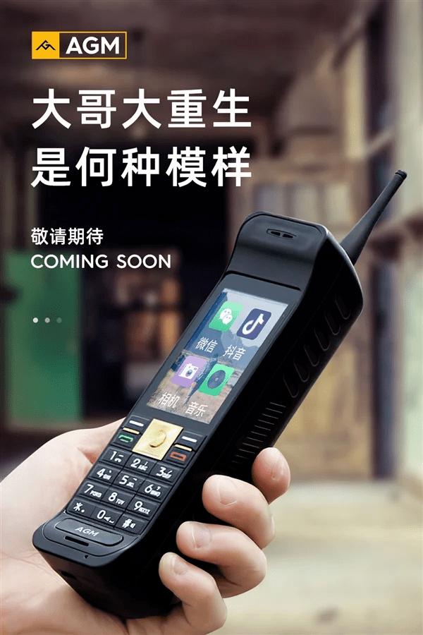 "Новая версия ""телефона-кирпича"" Motorola DynaTAC 8000X в исполнении AGM / фото - gizmochina.com"