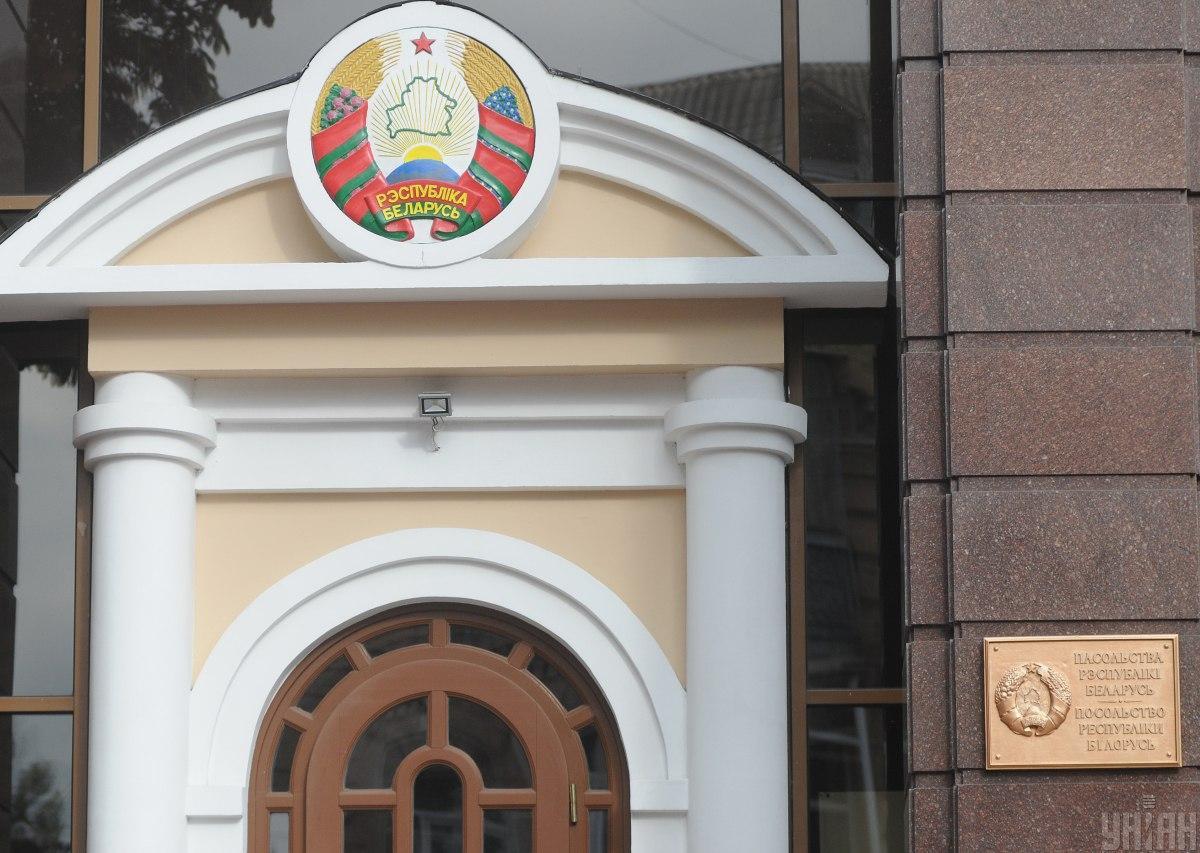 Білоруські дипломати просять про посилення охорони / фото УНІАН, Олексій Іванов