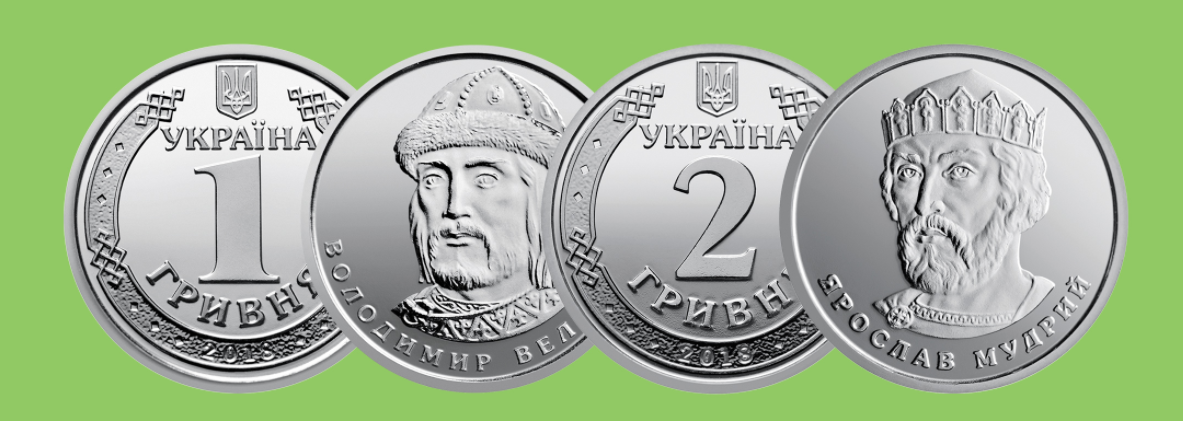 фото ua-coins.info