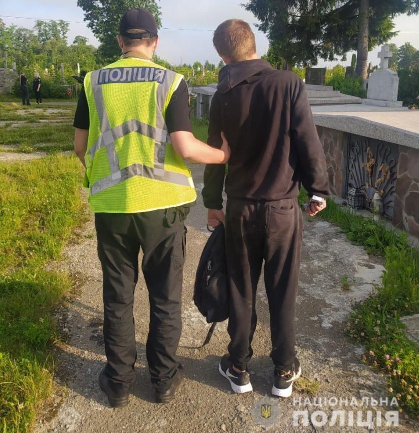 фото полиция