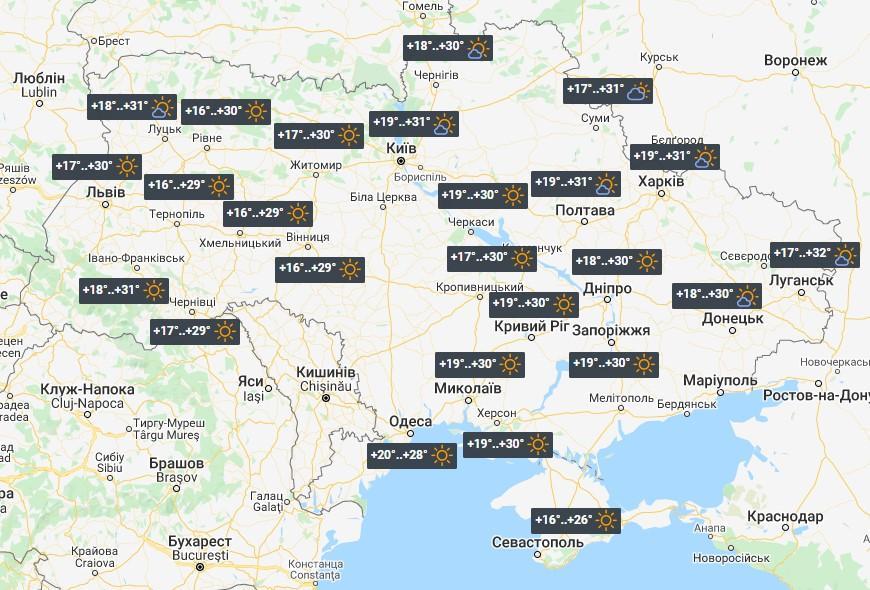 Погода в Украине 9 июля / фото УНИАН