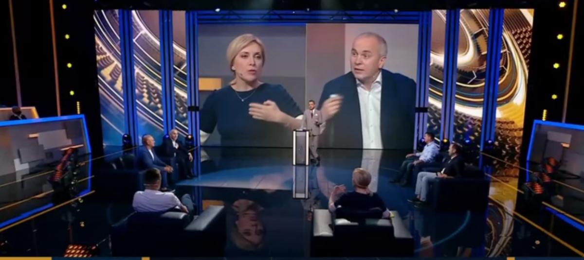 """Шуфрич в прямом эфире обыграл фамилию депутата, попросив ее """"не визжать"""" / Скриншот"""