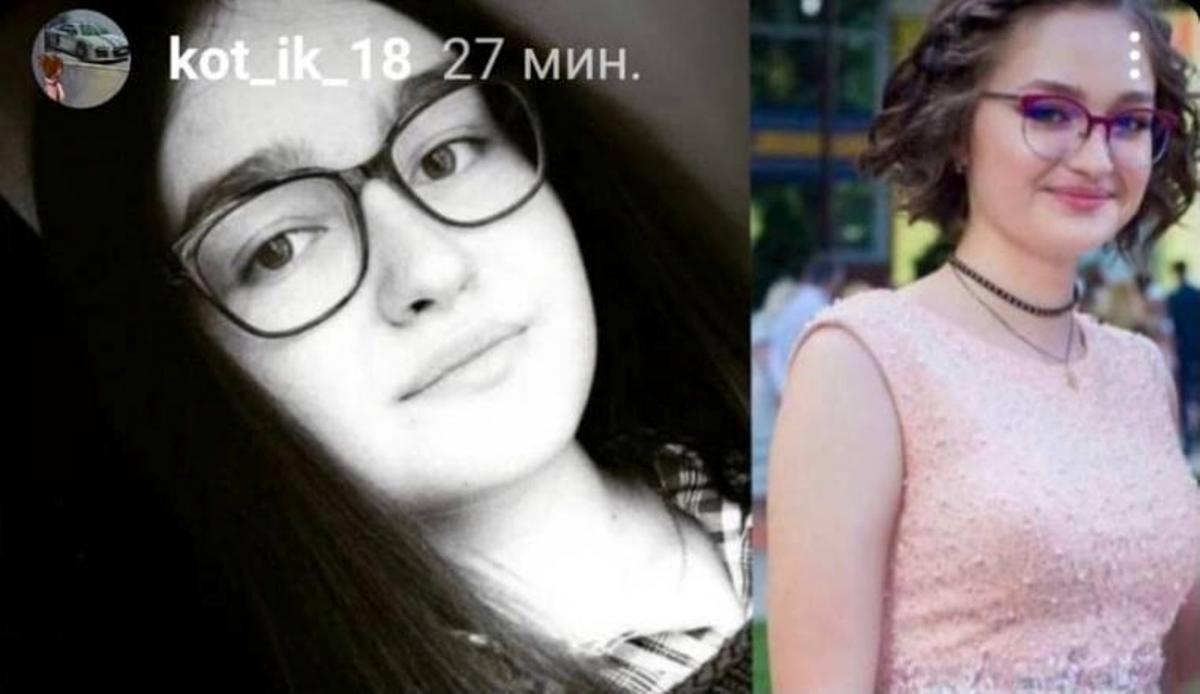 В Днепре искали 19-летнюю девушку / фото facebook.com/realleviybereg
