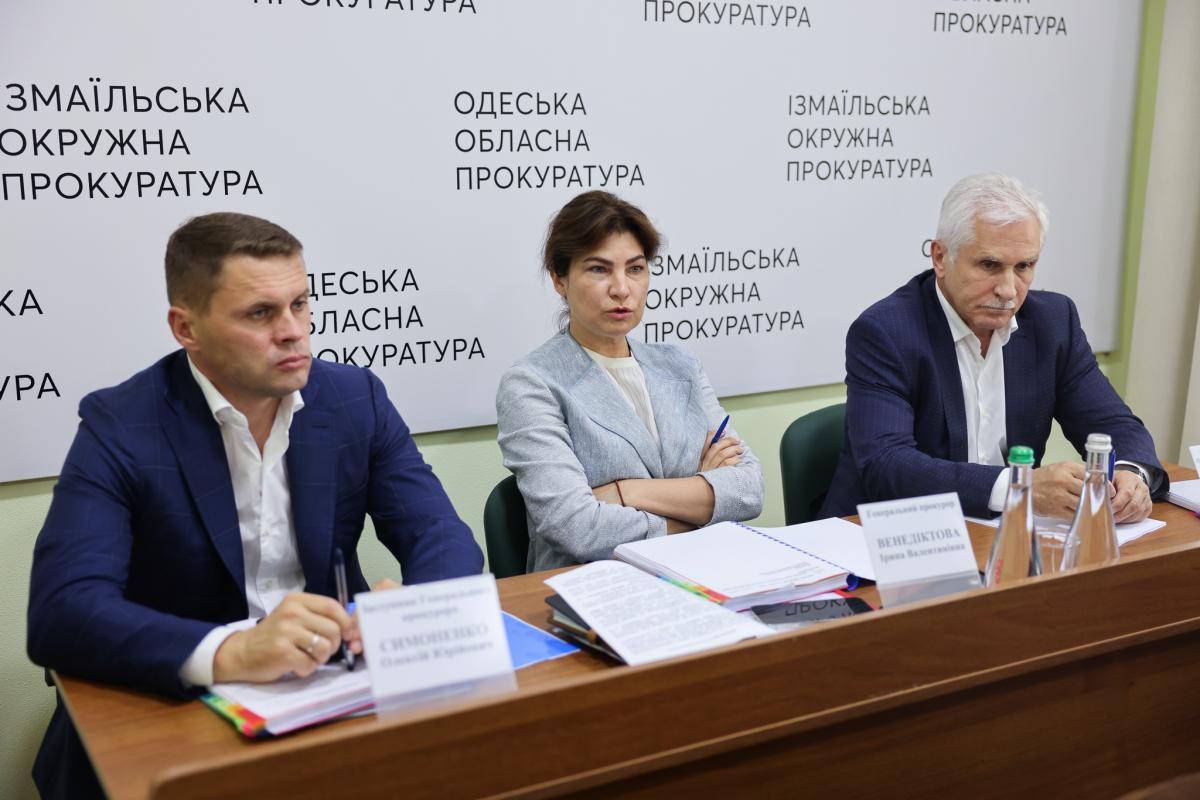 Ирина Венедиктова / офис генерального прокурора