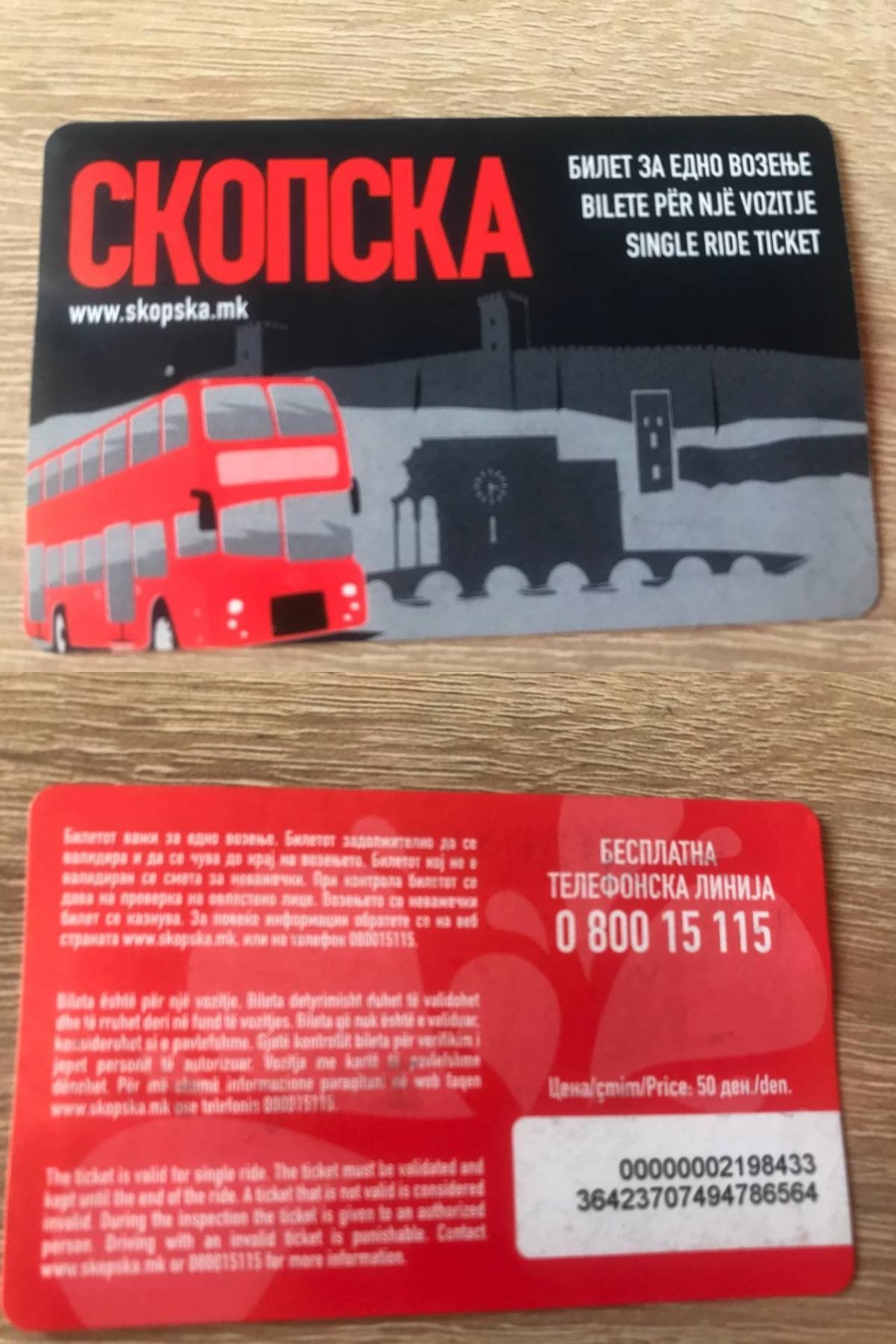 Квиток на один проїзд у Скоп'є / фото Ольга Робейко, УНІАН