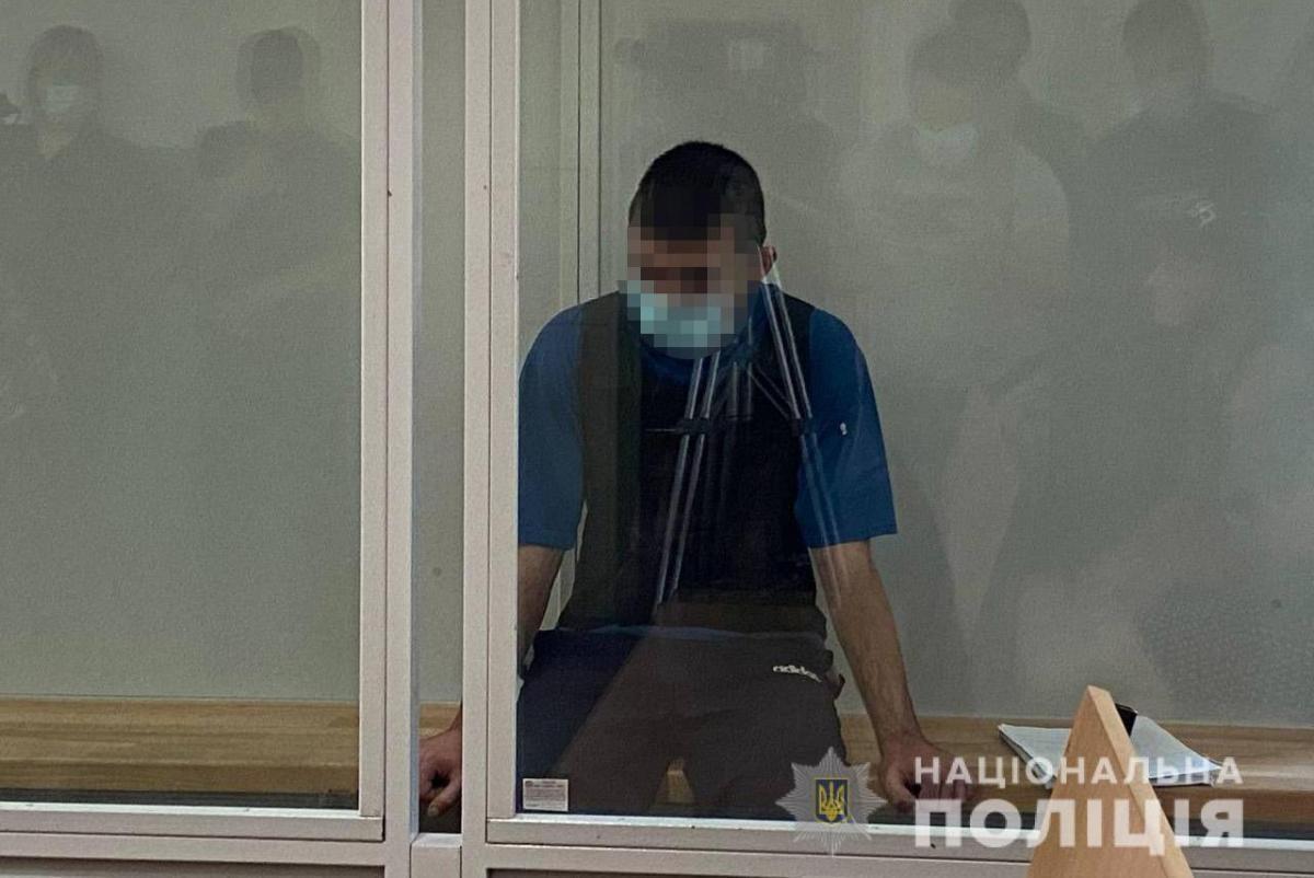 28-летнему мужчине грозит пожизненное наказание / фото dp.npu.gov.ua