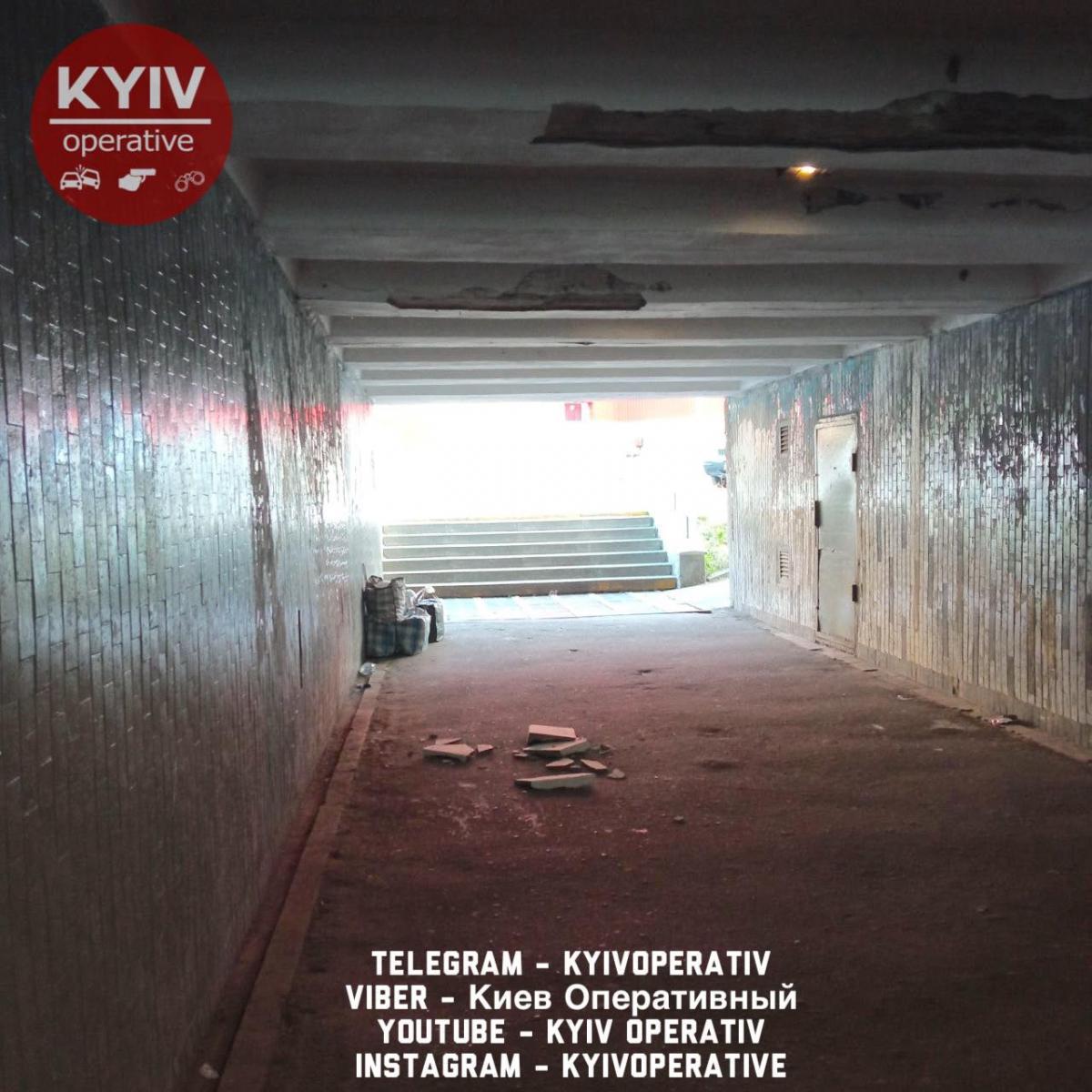 Фото: Киев Оперативный Facebook