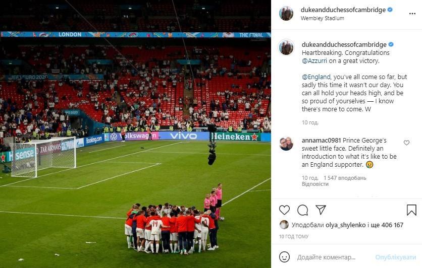 Принц Уильям о поражении сборной Англии на Евро-2020 / фото instagram.com/dukeandduchessofcambridge/
