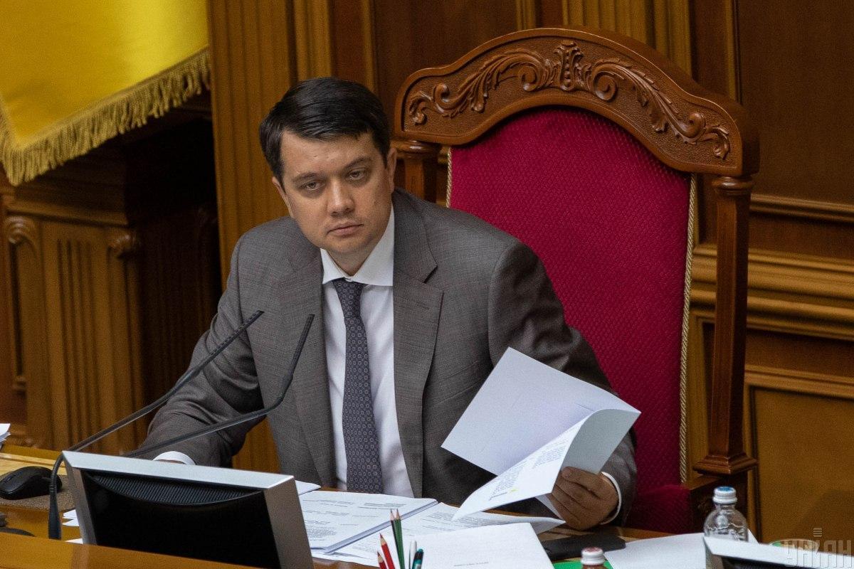 Разумков напомнил нардепам о моральной ответственности перед избирателями / фото УНИАН, Александр Кузьмин