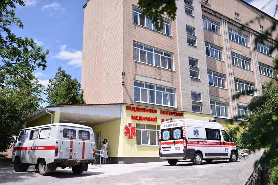 Черкасская область на 100% выполнила «Большое строительство» приемных отделений в больницах / фото facebook.com/AleksandrSkichko