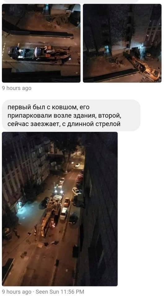 фото Сохраним Цветы Украины / Facebook