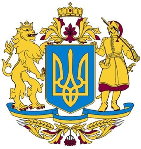 Ескіз Великого герба, внесений в Раду президентом Фото rada.gov.ua
