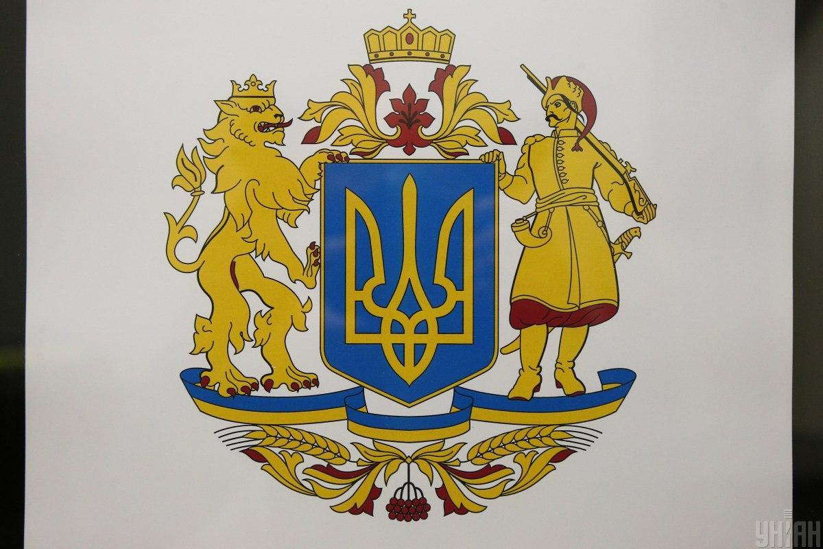Проєкт Великого герба, внесений нещодавно в Раду, ніби переміг на конкурсі ще 2008-2009 років. Фото УНІАН/Віктор Ковальчук