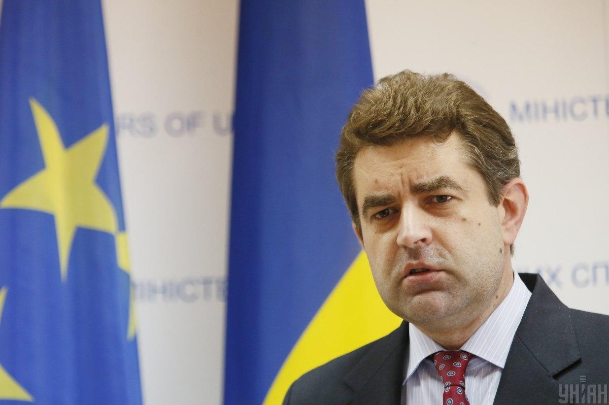 Facebook удалил сообщение посла Украины в Чехии Евгения Перебийниса / фото УНИАН, Владимир Гонтарь
