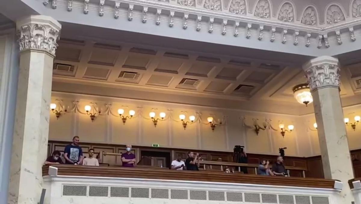 В 16:00 должносостояться внеочередное заседание / скриншот из видео