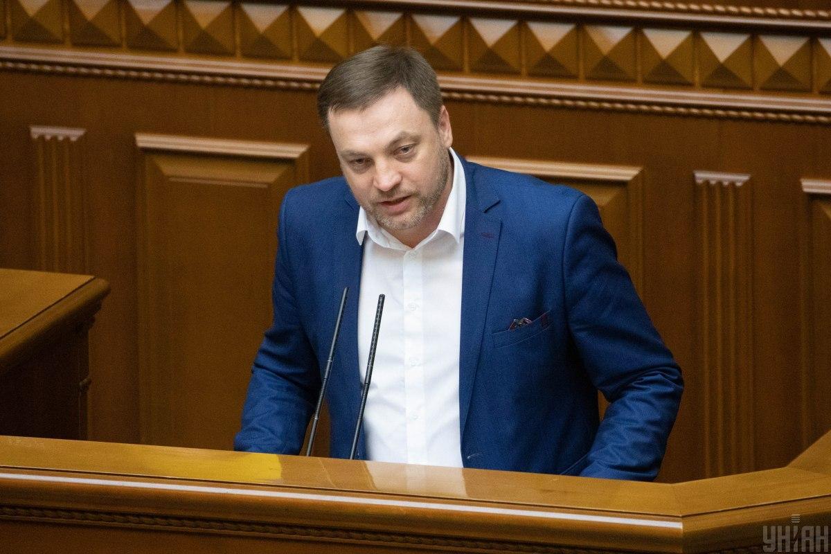Денис Монастырский может стать новым главой МВД / фото УНИАН