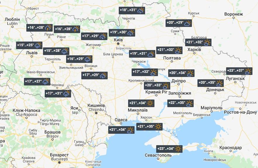 Погода в Украине 19 июля / фото УНИАН
