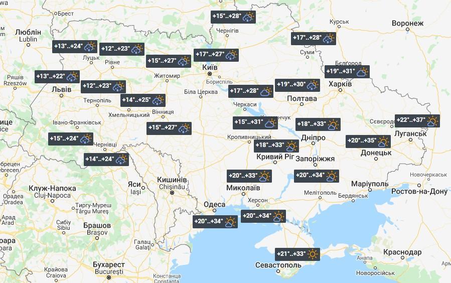 Погода в Украине 20 июля / фото УНИАН