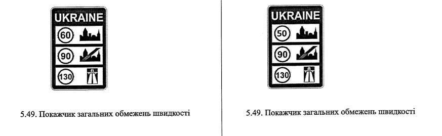 Скриншот kmu.gov.ua