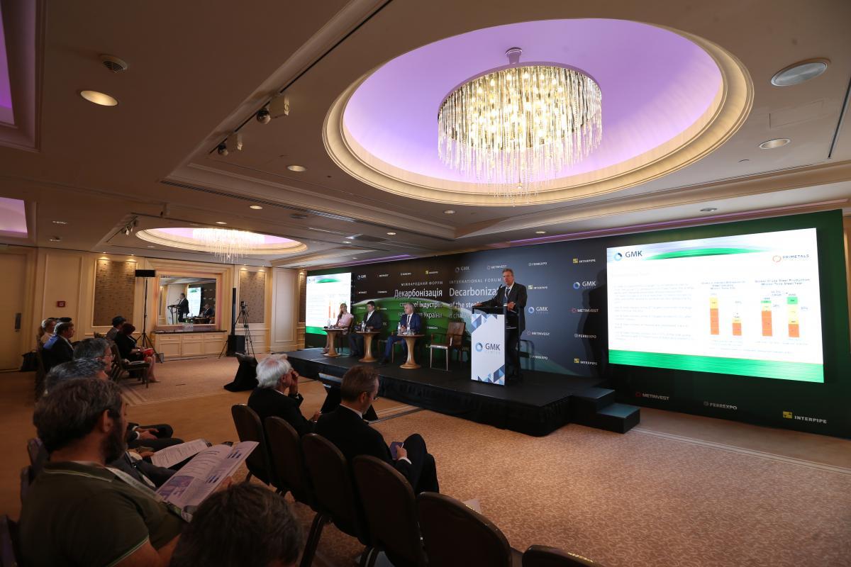 Компания намерена перейти на Европейскую систему мониторинга и отчетности выбросов, которой в Украине еще нет