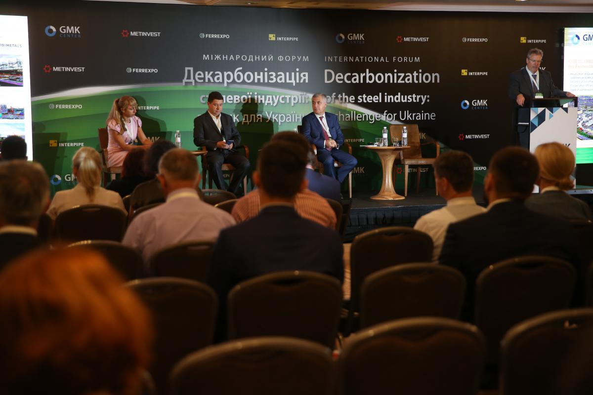 Соответствующий документ был подписан на международном форуме в Киеве