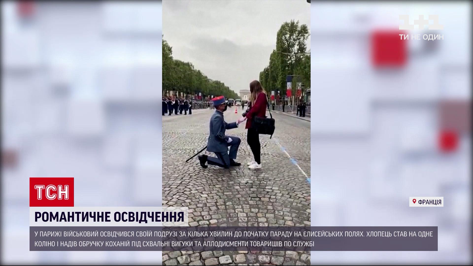 Военный сделал предложение руки и сердца своей подруге