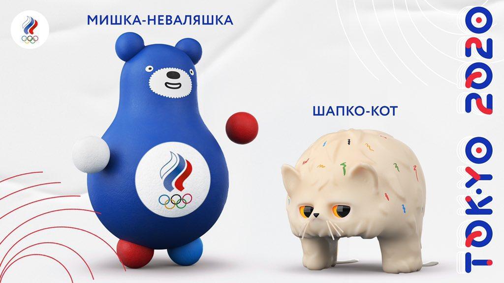 Российские талисманы на Олимпиаде / фото twitter.com/Olympic_Russia