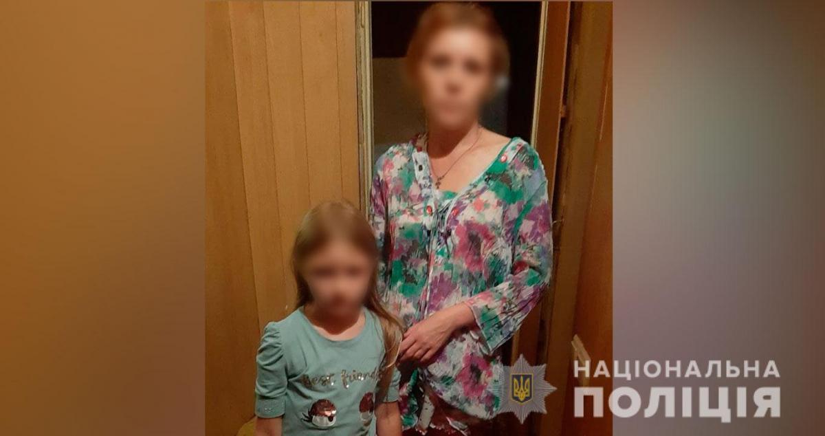 Девочка сбежала от нетрезвой матери \ фото Нацполіція