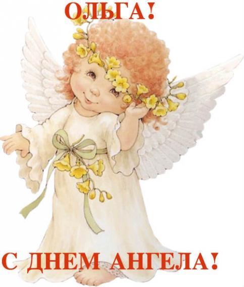Привітання зі святом / bipbap.ru