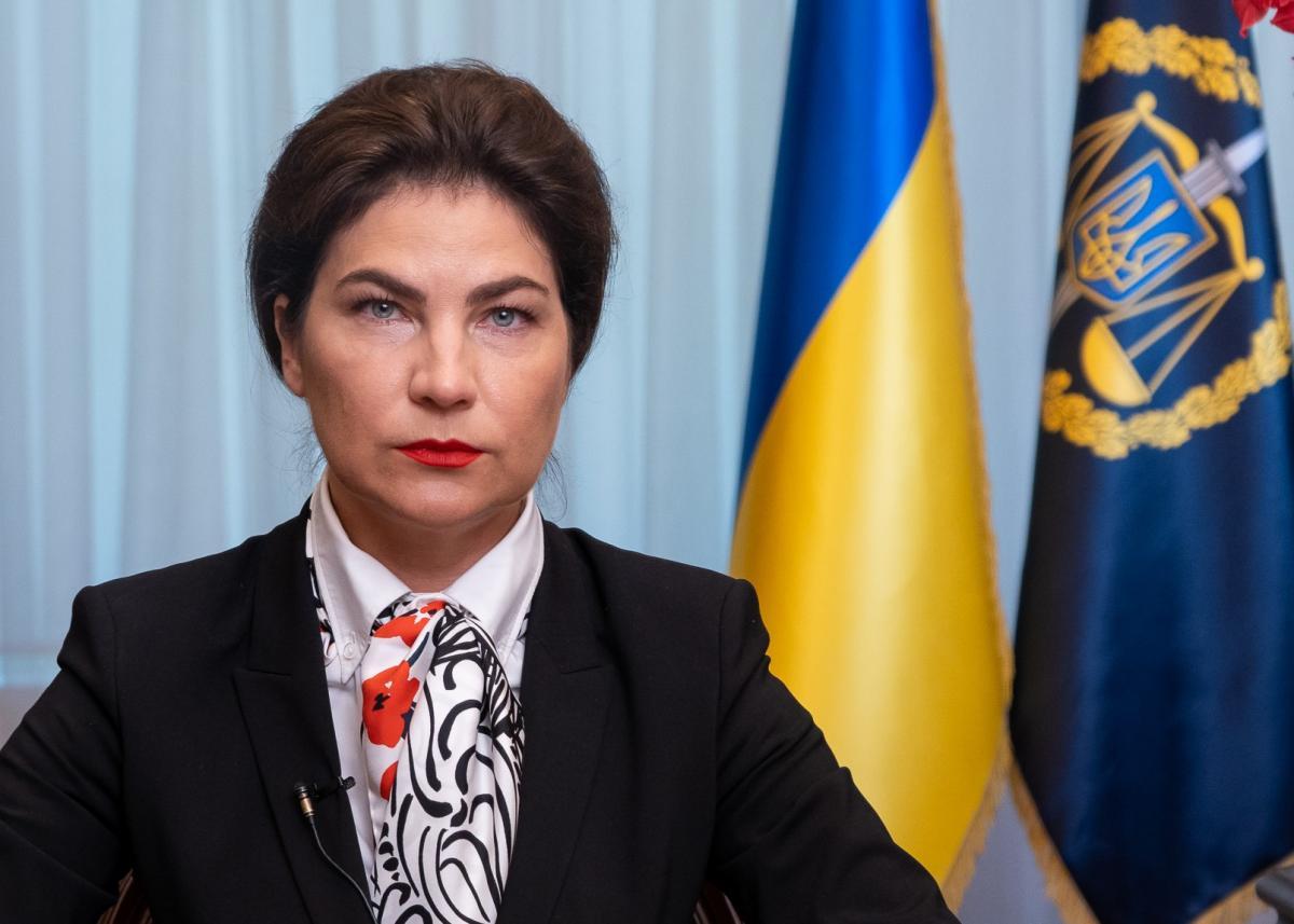 Ирина Венедиктова / фото ОГПУ