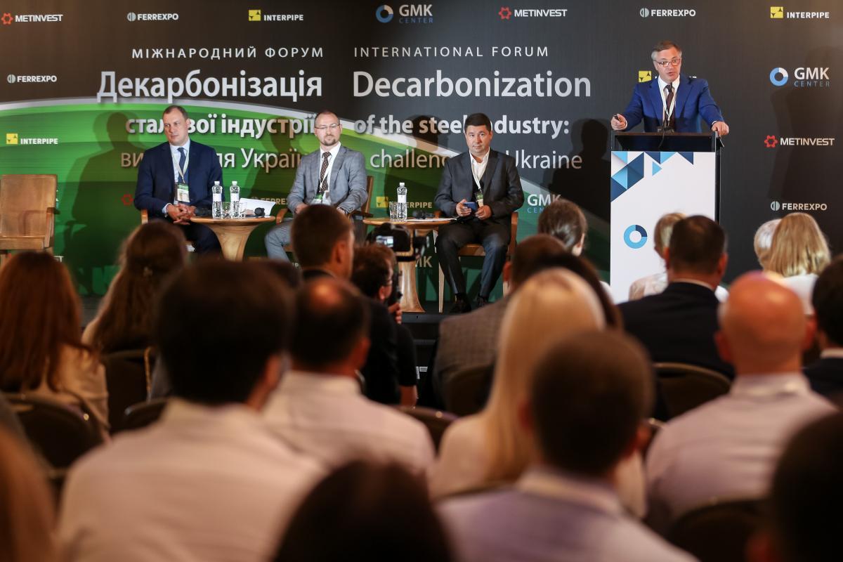 """Генеральный директор группы """"Метинвест"""" Юрия Рыженков рассказал о снижении нагрузки на окружающую среду"""