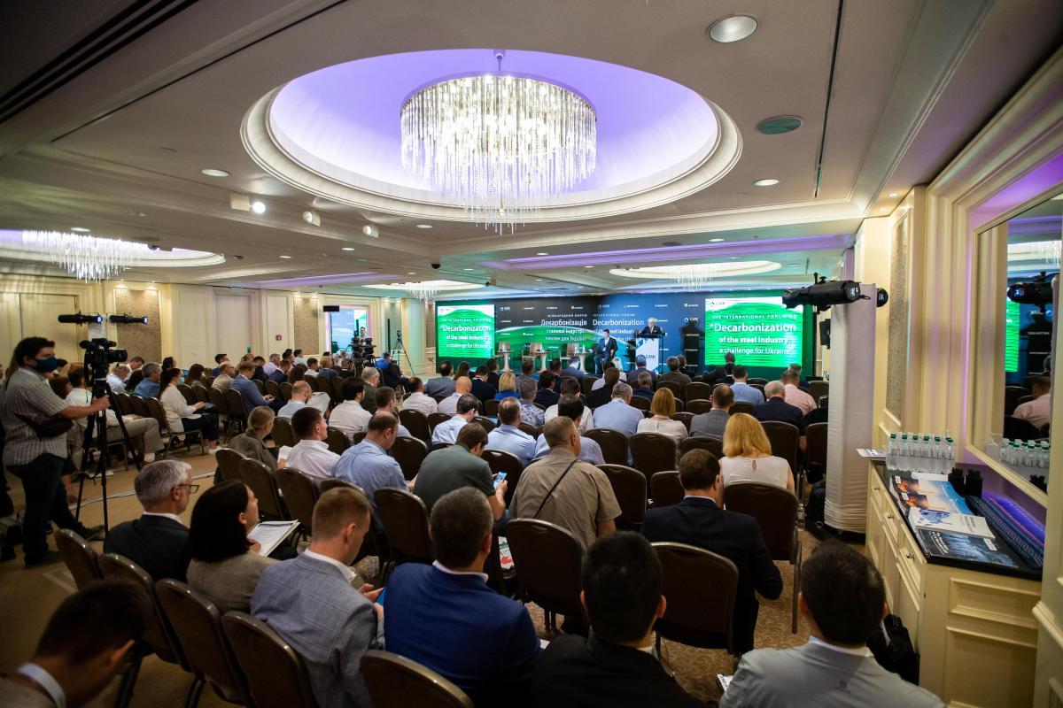 """Международный форум """"Декарбонизация стальной индустрии: вызовы для Украины"""""""