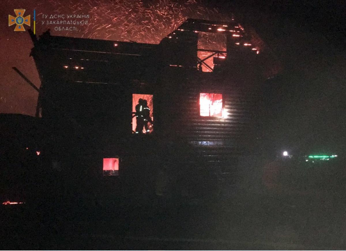 Молния спровоцировала пожар / фото ГСЧС