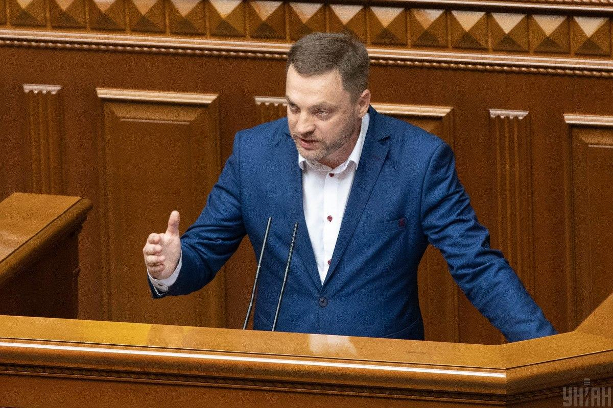 Денис Монастырский / фото УНИАН, Максим Полищук