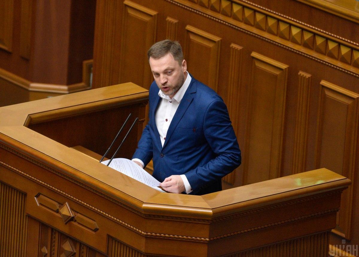 ДенисМонастырский / фото УНИАН, Максим Полищук